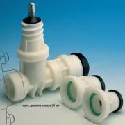 Врезной вентиль с насадками ISO (2681, 2680, 6221F, 5940)